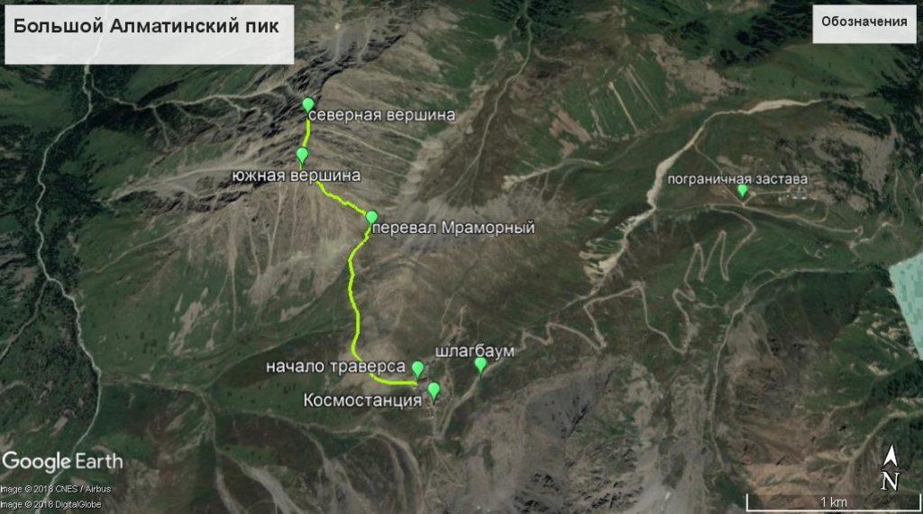 Как взойти на Большой Алматинский Пик?