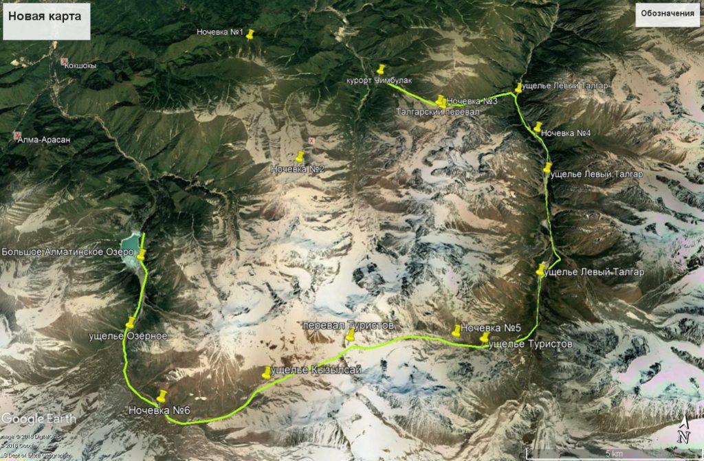 Как сделать пропуск в горную приграничную зону Казахстан/Киргизстан.