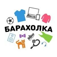 Где купить необходимый походный инвентарь в Алматы?