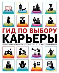 Курсы: «Горный туризм. Профессия «Гид-экскурсовод» в Алматы.